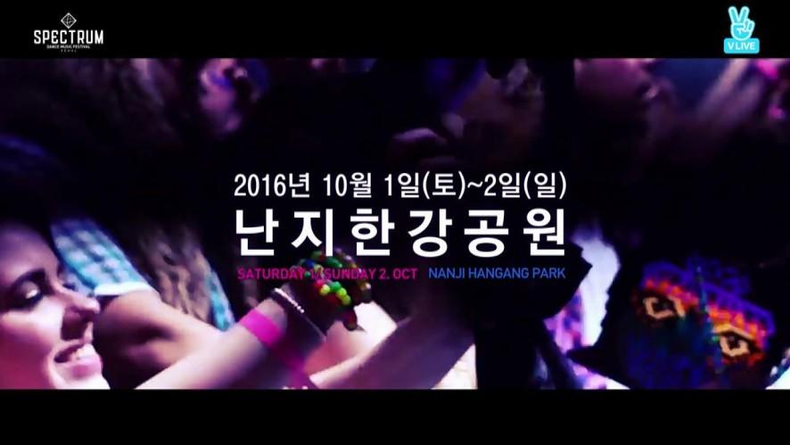 'SPECTRUM DANCE MUSIC FESTIVAL' 10/1 (SAT), 10/2 (SUN) V LIVE COMING SOON