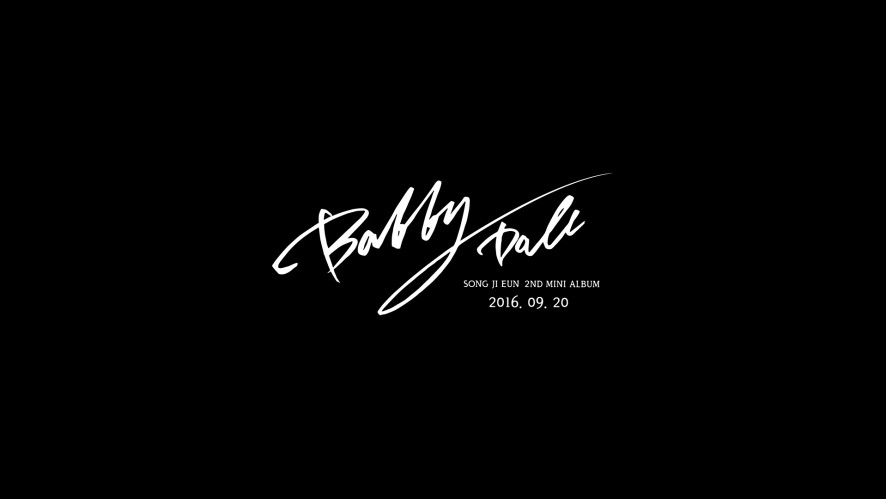 송지은(SONGJIEUN) - 바비돌 M/V Trailer