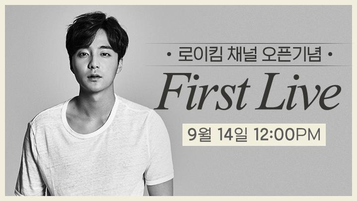 V앱 First Live!!