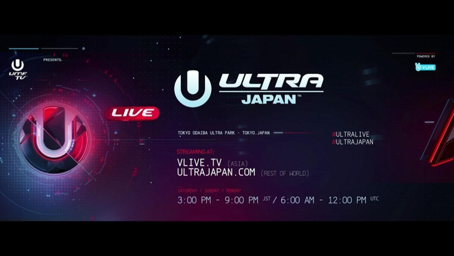 [ULTRA JAPAN] SCHEDULE