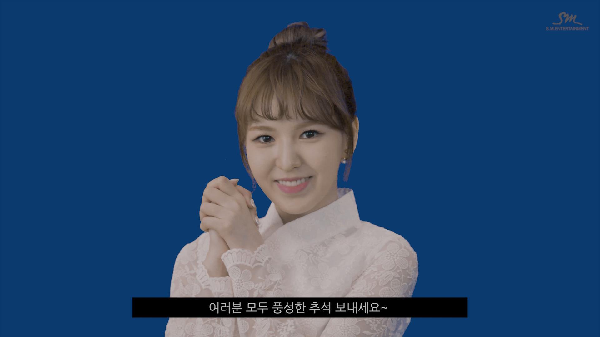 [최초공개] #SML #레드벨벳 #웬디