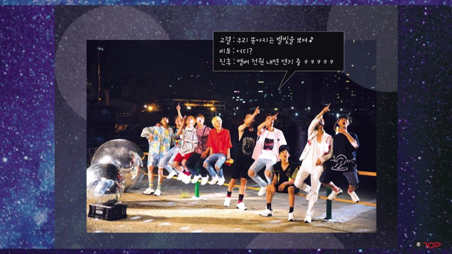 UP10TION(업텐션)_Summer go! THANK YOU LIMITED EDITION TEASER
