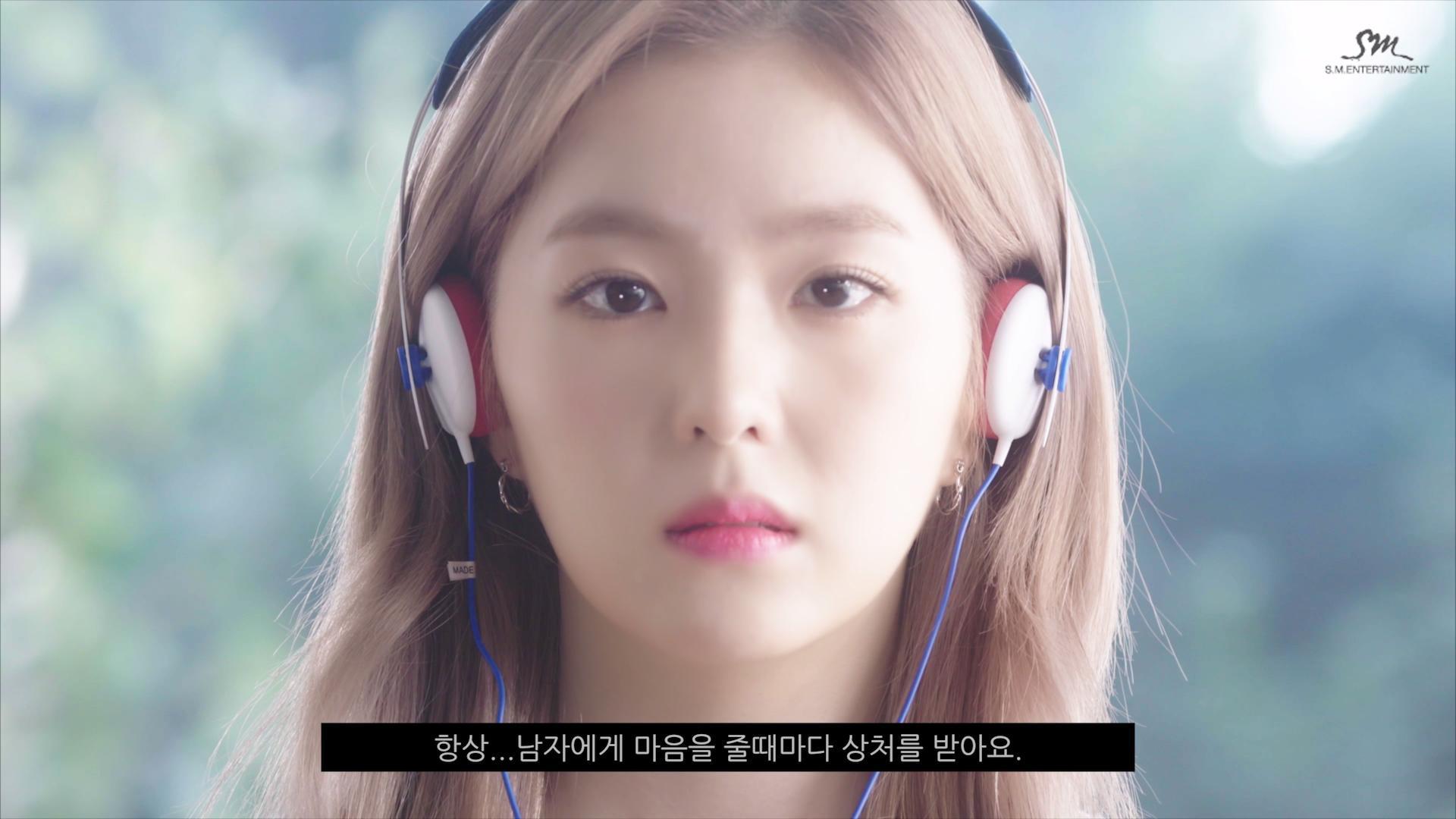 [최초공개] #SML #레드벨벳 #아이린