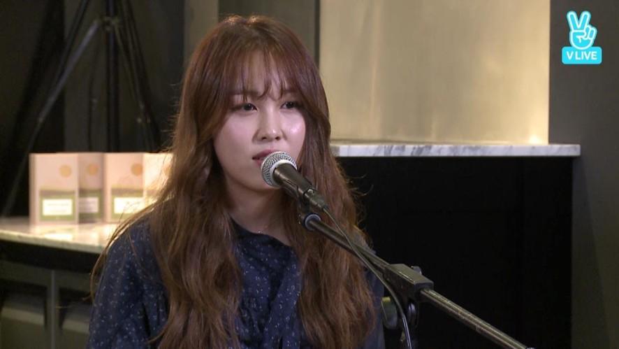 [REPLAY] 권진아 웃긴밤 버스킹 (One strange night with Kwon Jinah)
