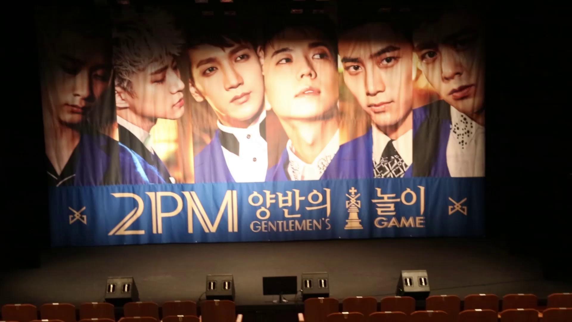 2PM 미니팬미팅 <양반의 놀이> 비하인드