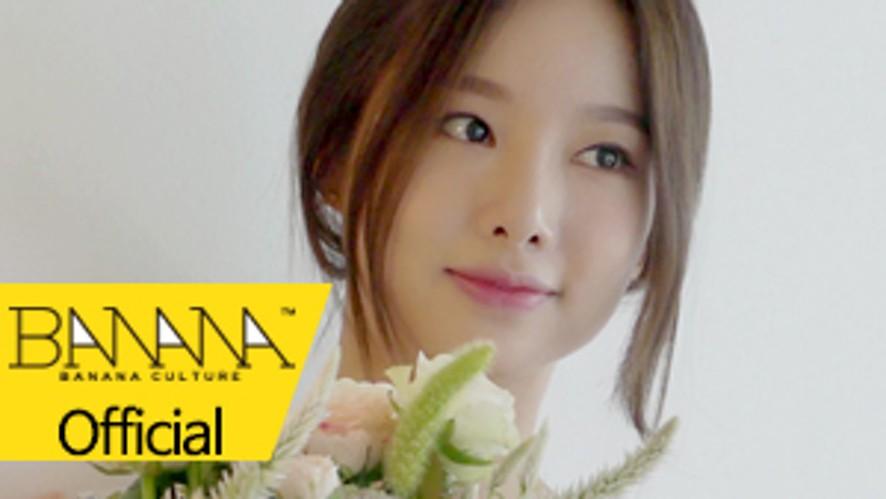[EXID(이엑스아이디)] SOLJI X CHERRYKOKO collaboration