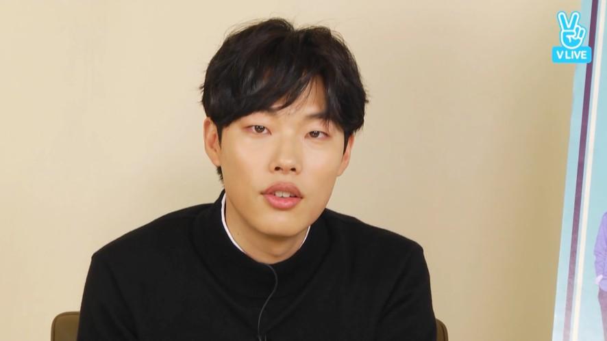 [Ryu Jun Yeol] 남자남자한 류배우(Ryu Jun Yeol's manly style)