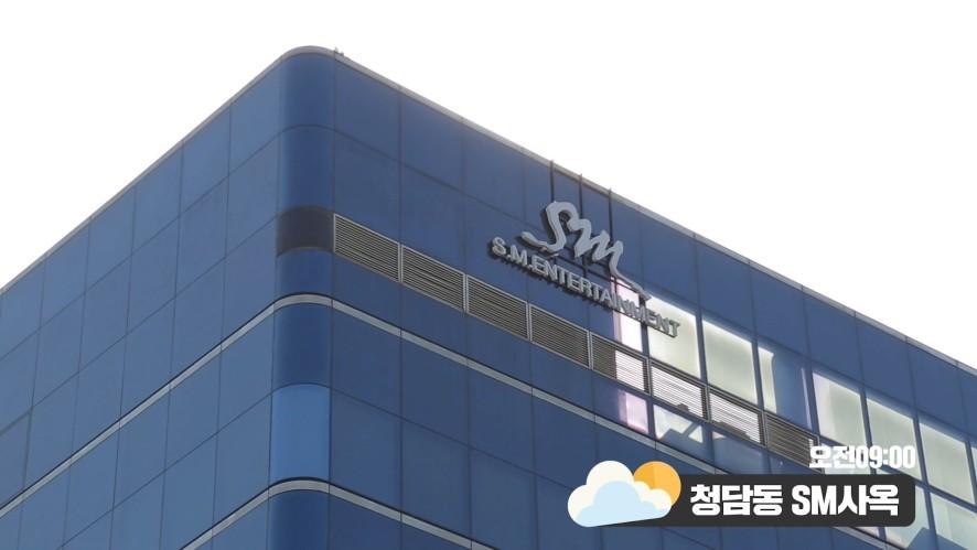 [매떠여 Super Junior] 강릉편-본편#1