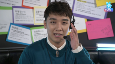 SEUNGRI ON-AIR