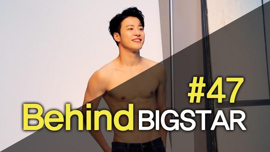 [Behind The BIGSTAR] #47 빅스타 필독 맨즈헬스 촬영 현장 비하인드 / BIGSTAR Feeldog Men's health