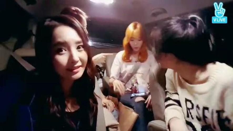 퇴근은 달샤벳과~ 합시당~~><♡♡ 요요요요~~♡♡