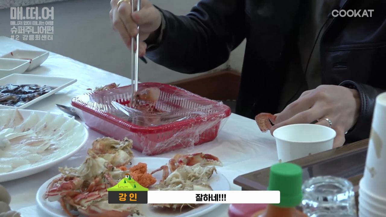 [매떠여 Super Junior] 강릉편-본편#4