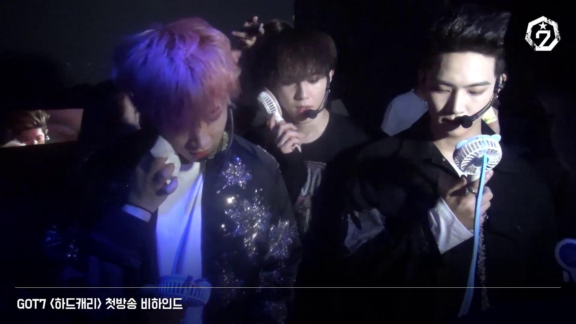 [스타캐스트] GOT7 '하드캐리' 첫 방송 비하인드!