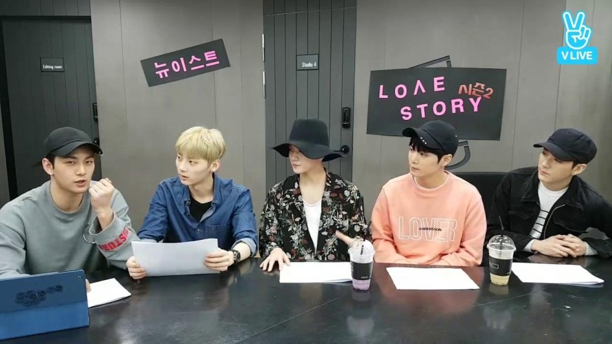 NU'EST V time : 뉴이스트 보이는라디오 L.O.Λ.E STORY 시즌2 1화