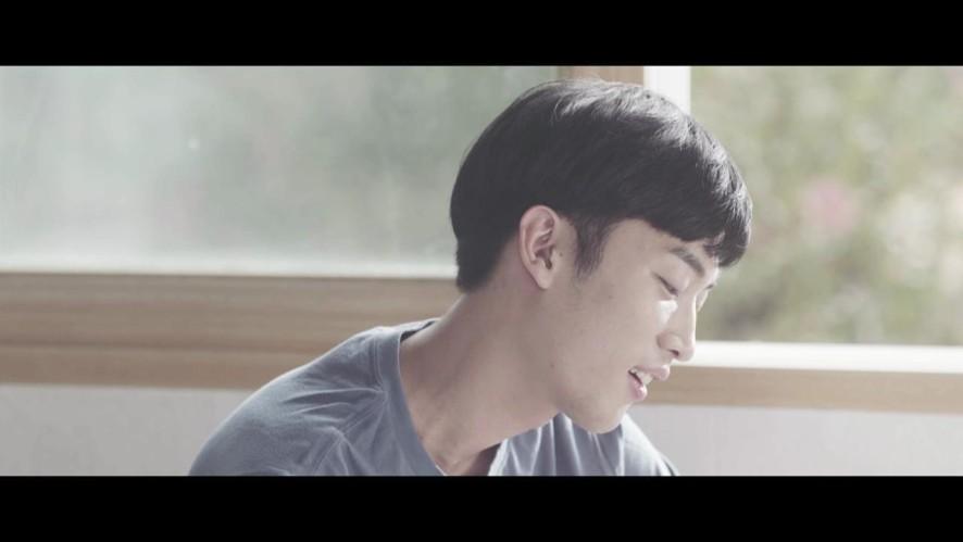 [SORAN] '나만 알고 싶다' Official Music Video