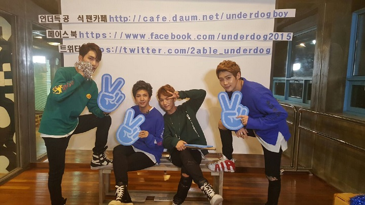 Underdog - 언더독 '언더독, 공놀이 좋아해?!'