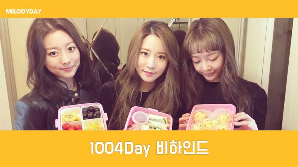 MelodyDay '1004Day 비하인드!'