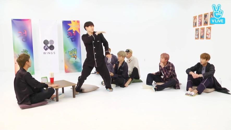 [BTS] 항상 비글미 넘치는 유잼소년단(BTS playing cusion games)