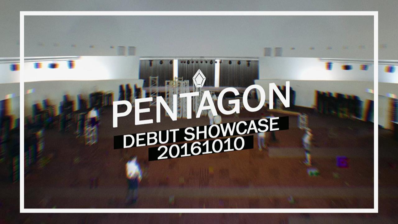 펜타곤 - 'Gorilla' @Debut Showcase