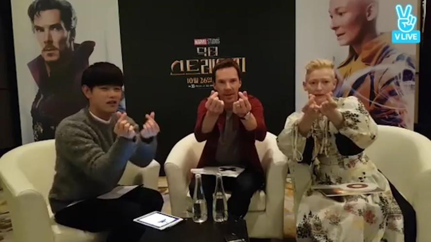 [V MOVIE] 베니,틸다 코코코 한국에서 만나요🇰🇷💖  (Doctor Strange Spot Live)