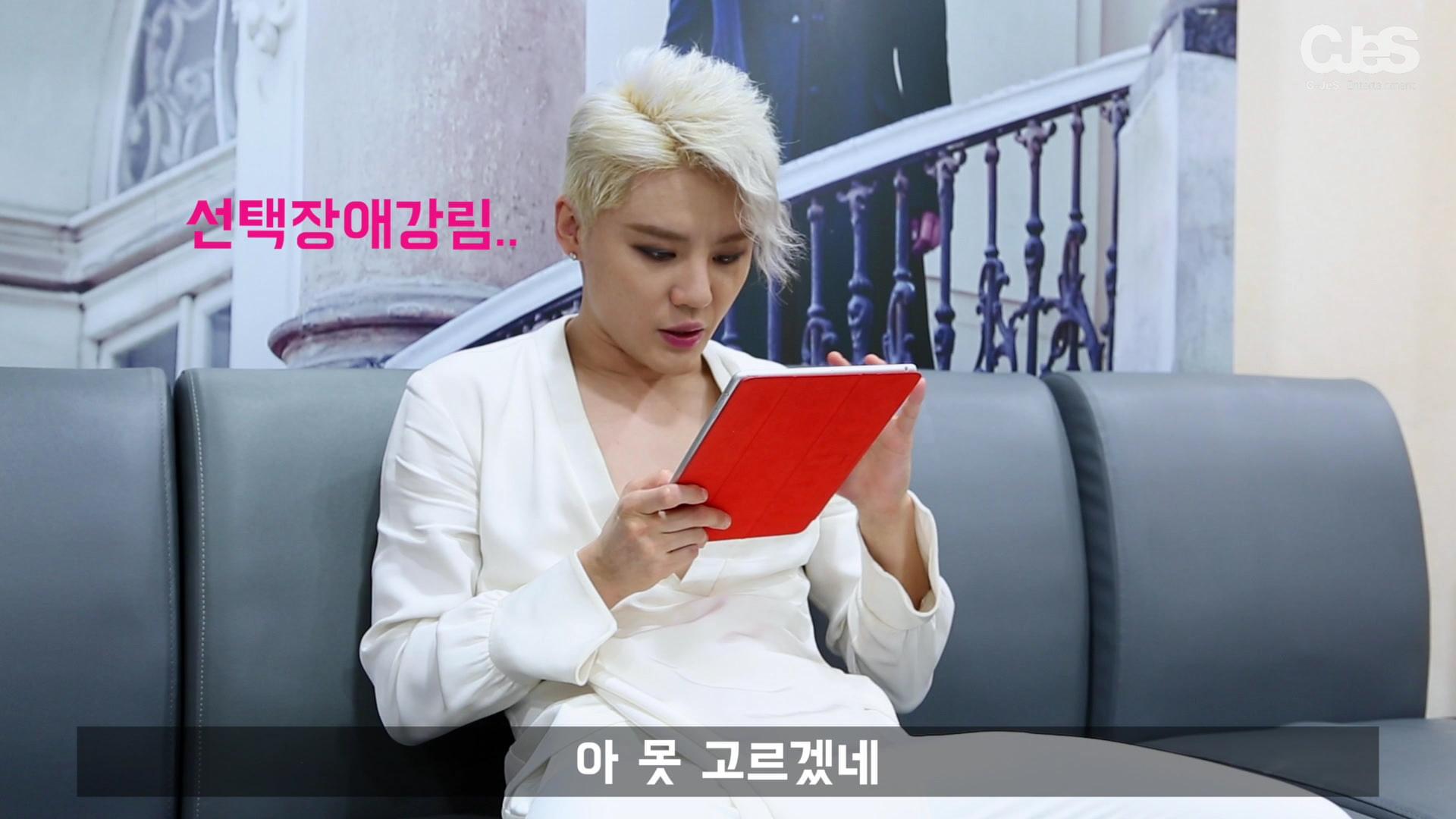 김준수 - 샤리안이 직접 뽑은 팬아트 장원은?