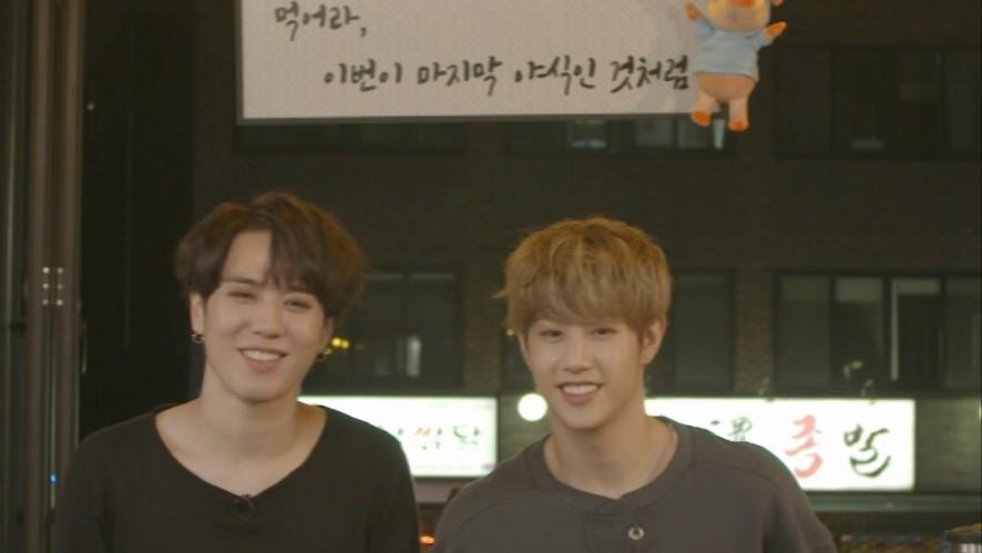 [Replay] GOT7 Mark&Yu-Gyeom's<NIGHT EATING SHOW>-GOT7 마크&유겸X<같이먹어요>