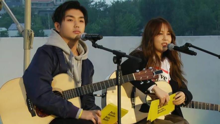 [REPLAY] 권진아&샘김 가을밤 루프탑 라이브 (Kwonjinah - SamKim Rooftop Live Session)