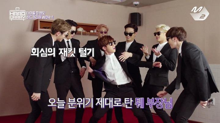 GOT7의  하드캐리 1화 (GOT7 'HARD CARRY' ep.1)