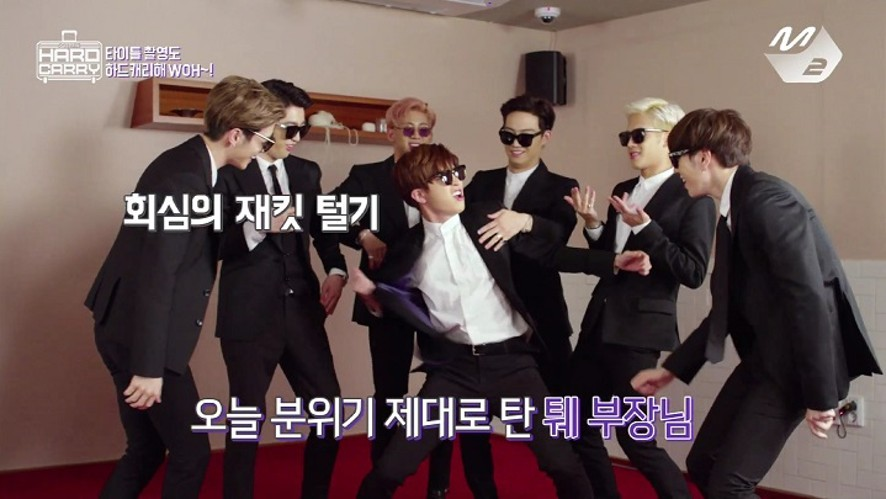 V LIVE - [REPLAY] GOT7의 하드캐리 1화 (GOT7 'HARD CARRY' ep 1)