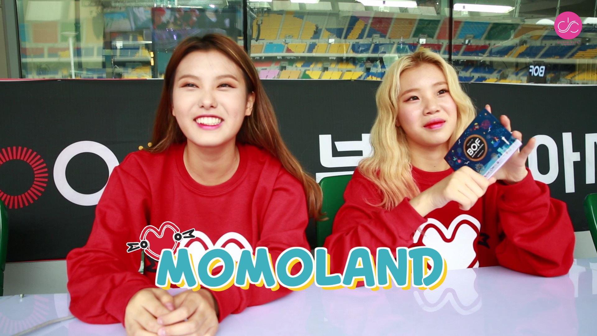 [모모랜드] MOMOLAND Pre-debut Diary 2