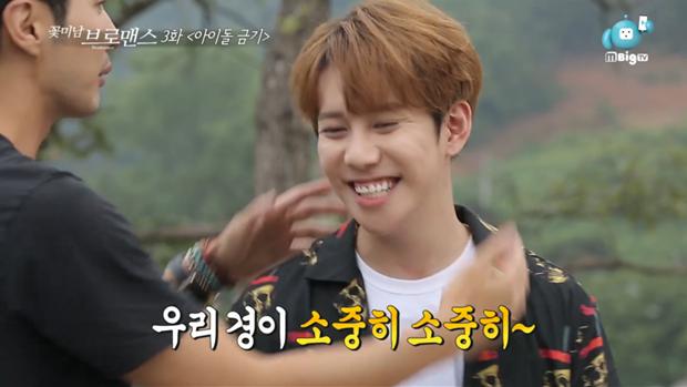 """[꽃브로] 꽃미남 브로맨스 - 김지석&박경 EP3. """"Idol's taboo"""""""