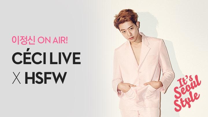 CNBLUE 씨엔블루 이정신의 Fashion Interview -  Ceci Seoul Fashion Week LIVE
