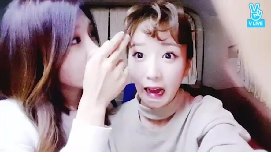 [Apink] 뽐볶음면을 호로록~🍝 (Adorable Bomi&EunJi)