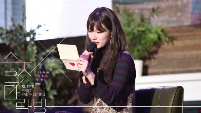 """[STARCAST] Welcome to your visit for """"Suzy's attic""""! (""""수지의 다락방""""에 오신 것을 환영합니다!)"""