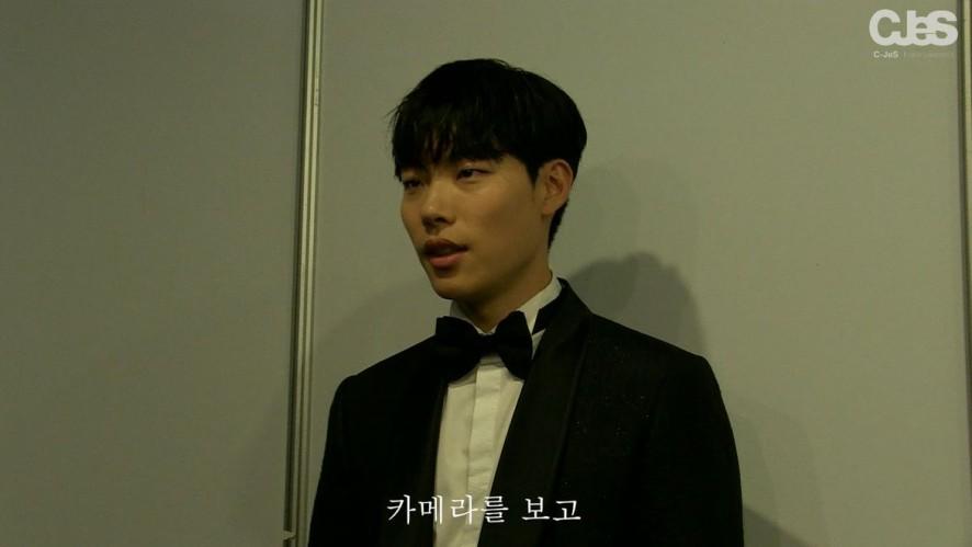 류준열이 tvN10Awards을 맞이하는 자세