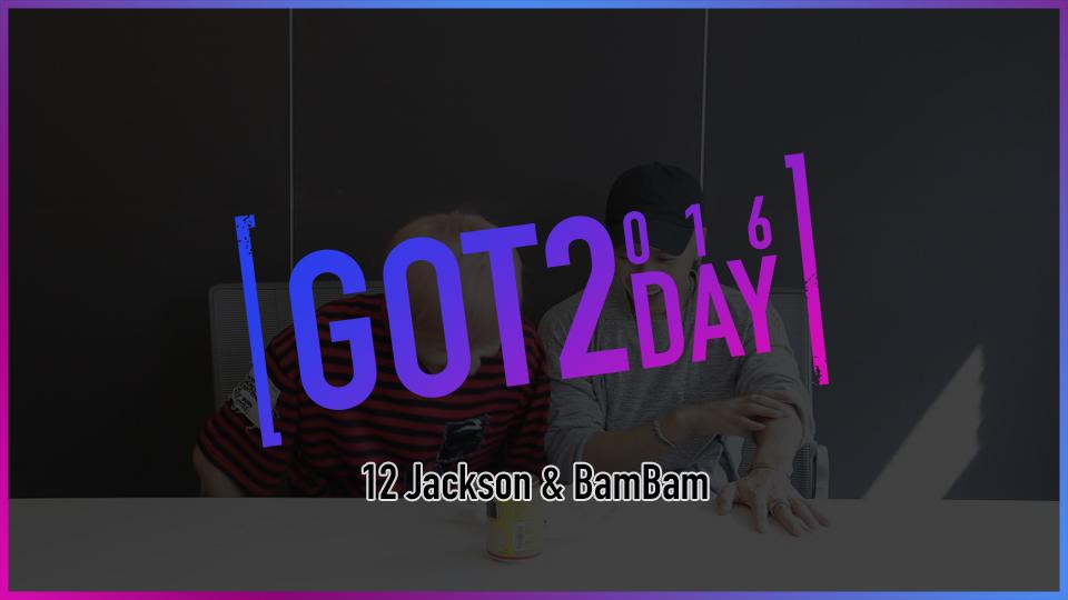 [GOT2DAY 2016] 12. 잭슨 & 뱀뱀