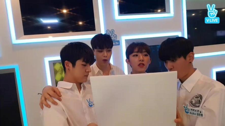 소년24, 킹왕짱 👑 바리스타 미션 끝~❤