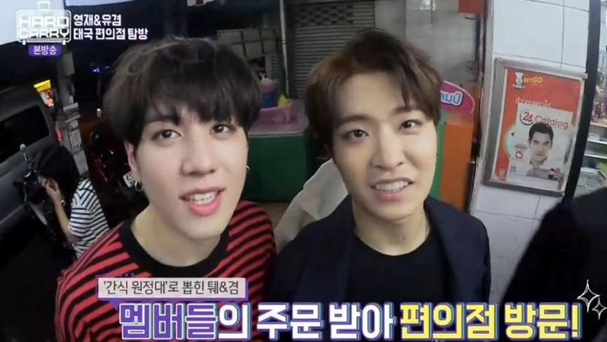 [REPLAY] 갓세븐의 하드캐리 2화 (GOT7 'HARD CARRY' ep.2)