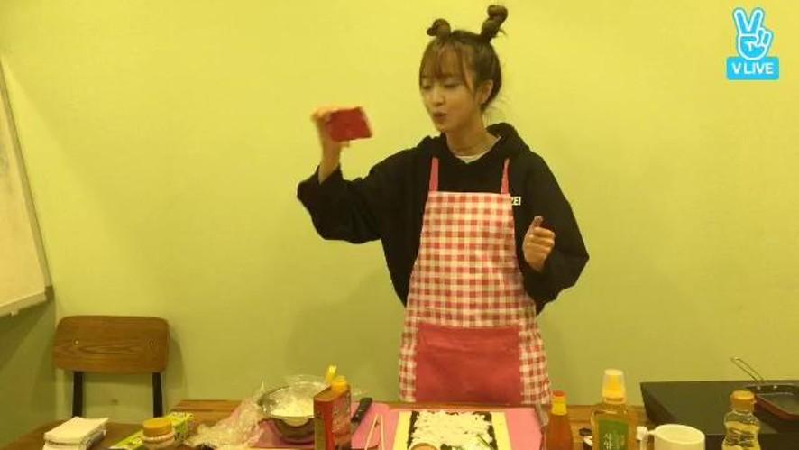 ⭐️김소희⭐️ 퀵家네 김밥