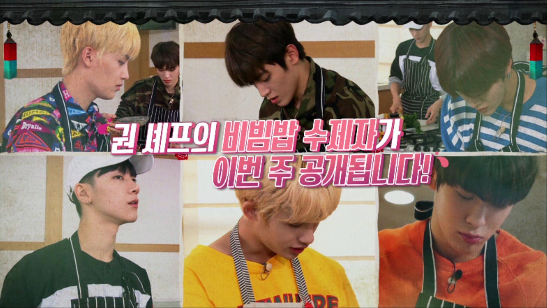 NCT LIFE 한식왕 도전기 EP 02 예고편