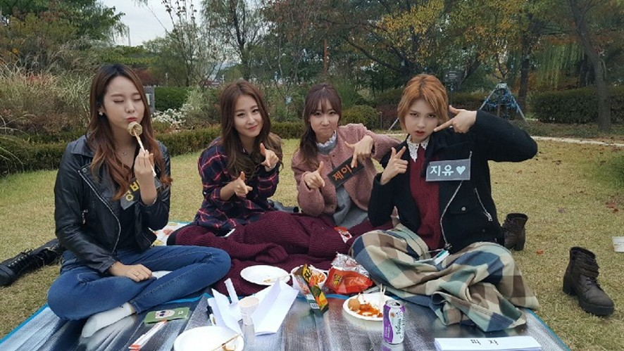 A-DAILY - 에이데일리 '즐거운 가을 소풍!!'