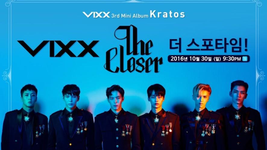 VIXX <The Closer> 더 스포타임!