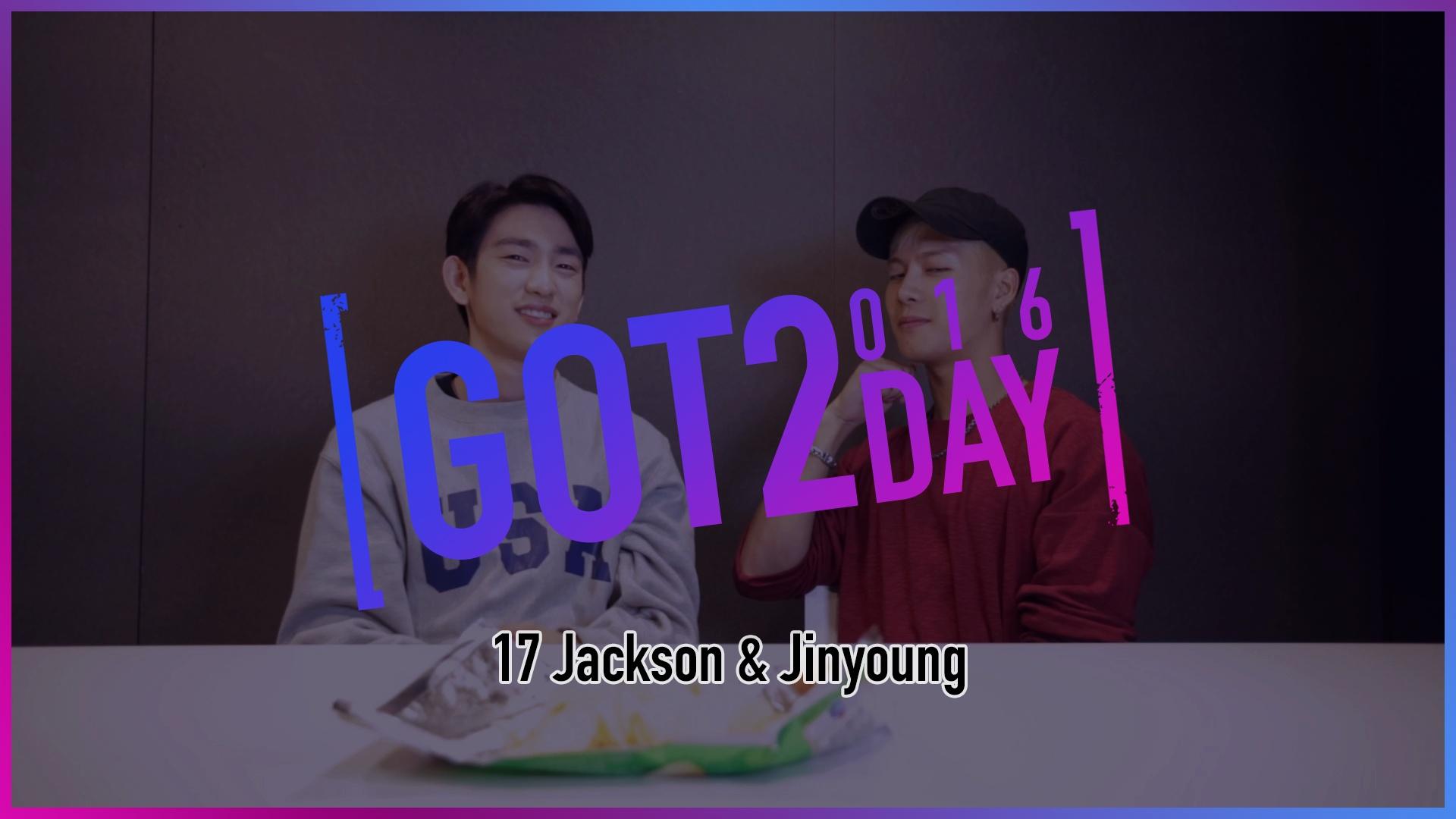 [GOT2DAY 2016] 17. 진영 & 잭슨
