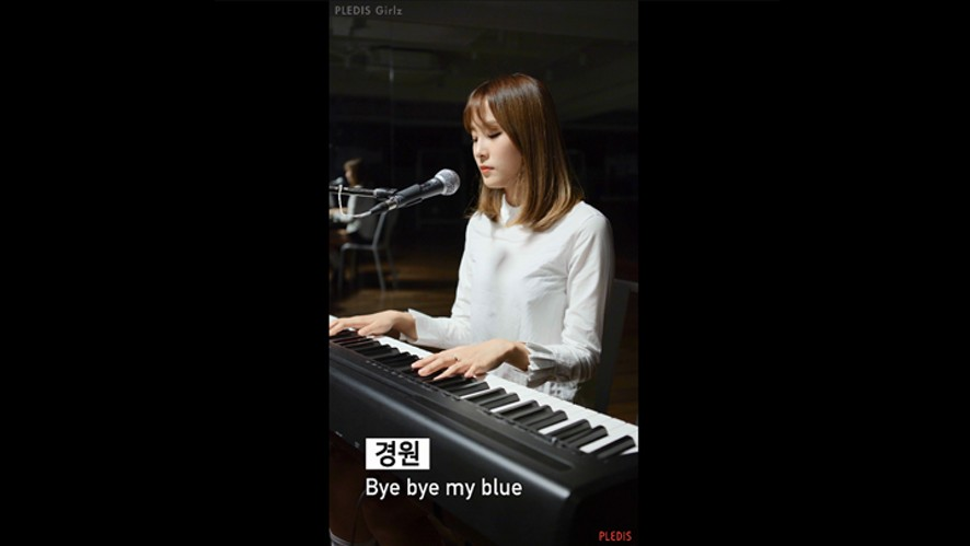 [Practice Video] 경원(PLEDIS Girlz) -  Bye Bye My Blue