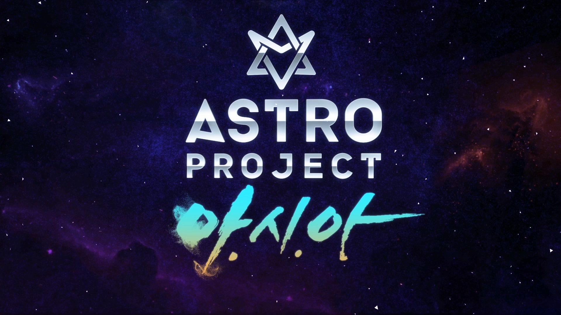 [ASTRO PROJECT] TEASER