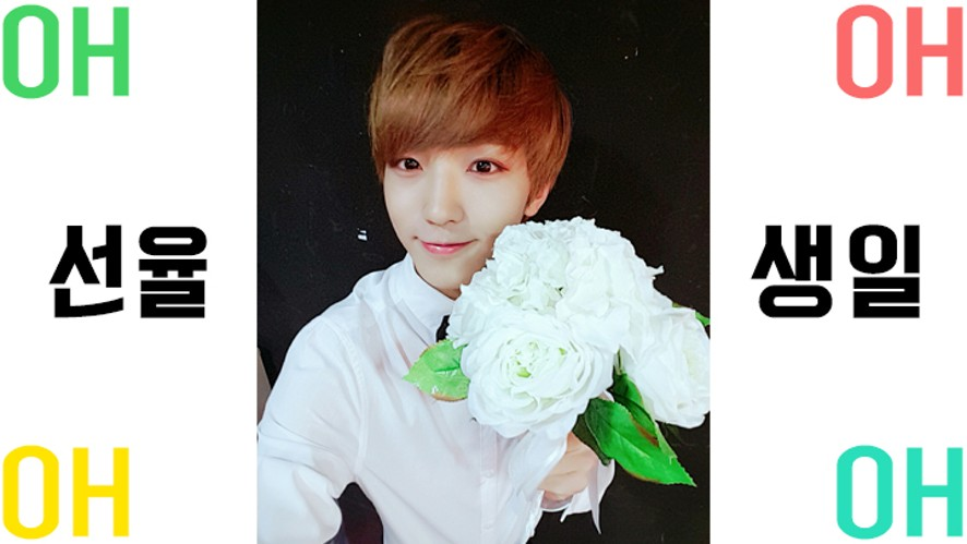 Pre- HAPPY BIRTHDAY! SUNYOUL! ♥
