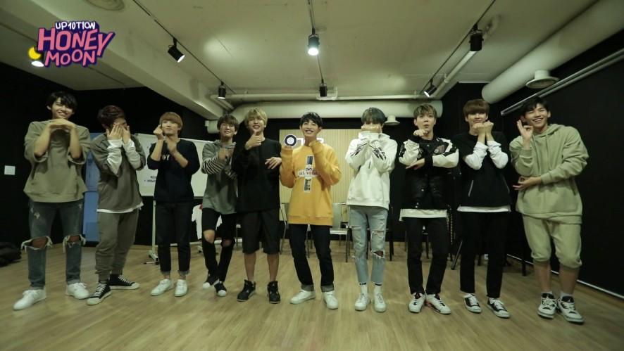 UP10TION 1st FANMEETING 'HONEYMOON' 대망의 유닛결정전