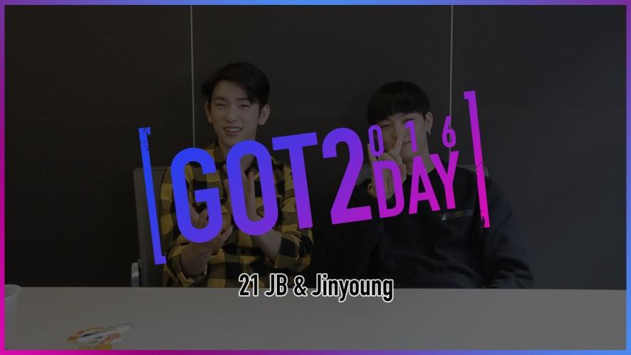 [GOT2DAY 2016] 21. JB & 진영