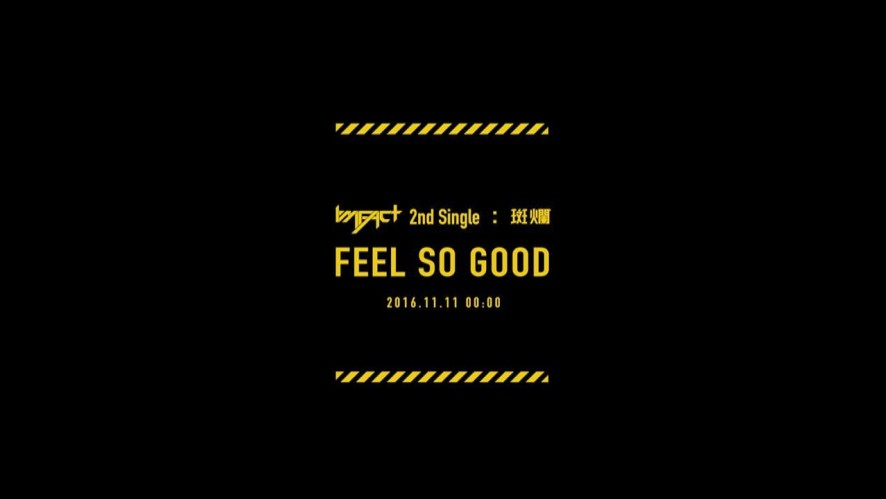 임팩트[IMFACT] _ feel so good M/V Teaser