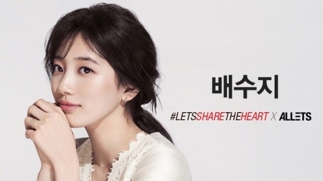 Suzy LIVE 배수지의 'LETS SHARE THE HEART' 캠페인 촬영 현장